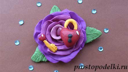 Валентинка роза с замочком