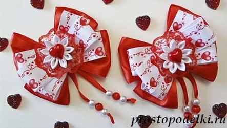 Бантики канзаши с сердечками (подарок ко Дню Святого Валентина)