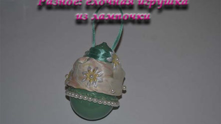Елочная игрушка из лампочки