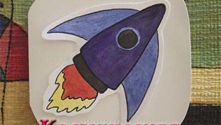 Космическая открытка
