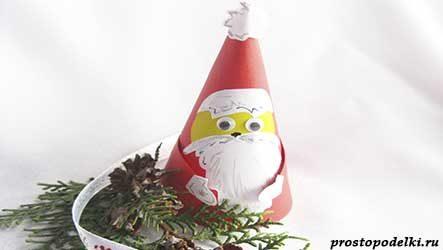 Дед Мороз из бумаги (объемная поделка)