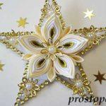 Канзаши звезда