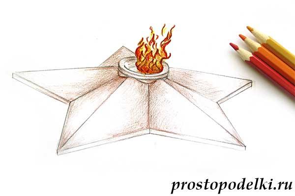 Как нарисовать Вечный огонь-10