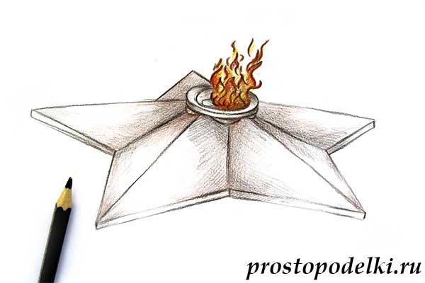 Как нарисовать Вечный огонь-11