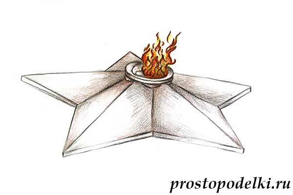 Как нарисовать Вечный огонь-12