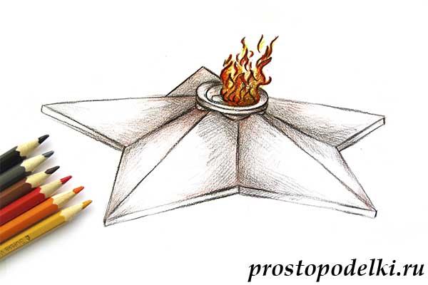 как нарисовать вечный огонь просто поделки