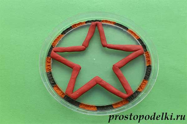 Орден из пластилина-4