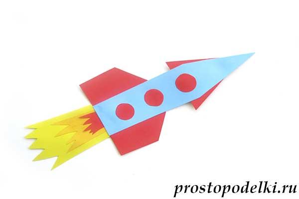 Raketa-iz-bumagi-ploskaya-title Как сделать ракету своими руками из бумаги, картона, фольги, бутылки, спичек – схемы и модели. Как делать космическую ракету, которая летает — пошаговый мастер-класс