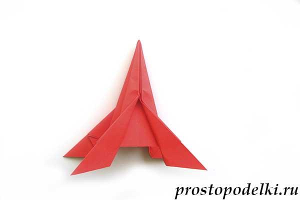 Ракета оригами-20