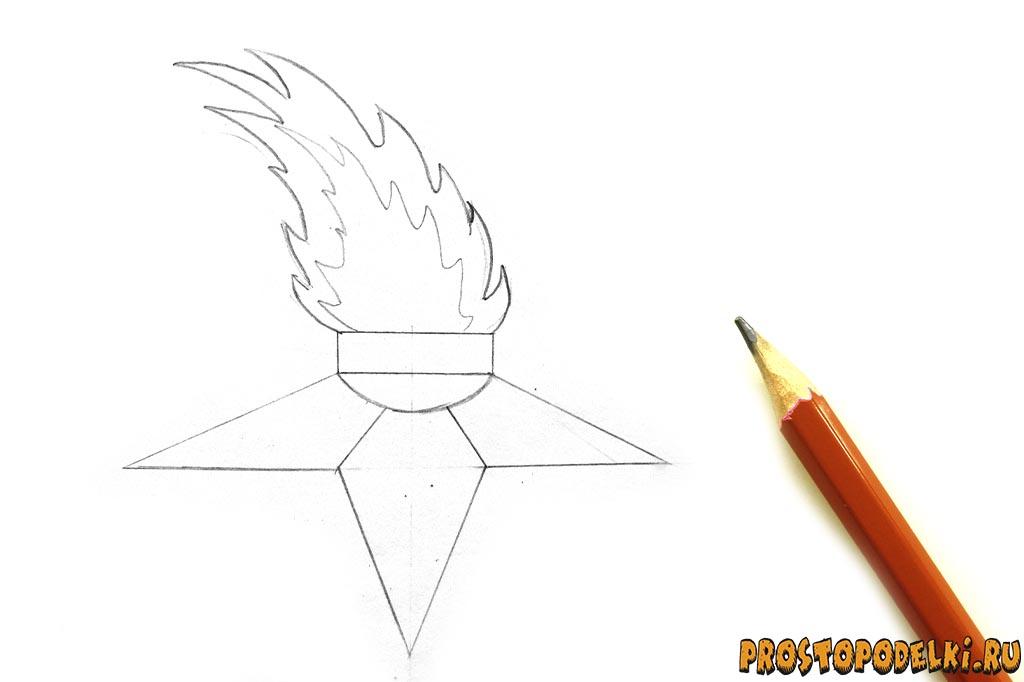 Как нарисовать вечный огонь v.2 - 05