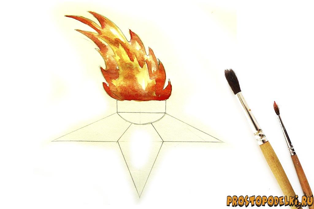Как нарисовать вечный огонь v.2 - 07