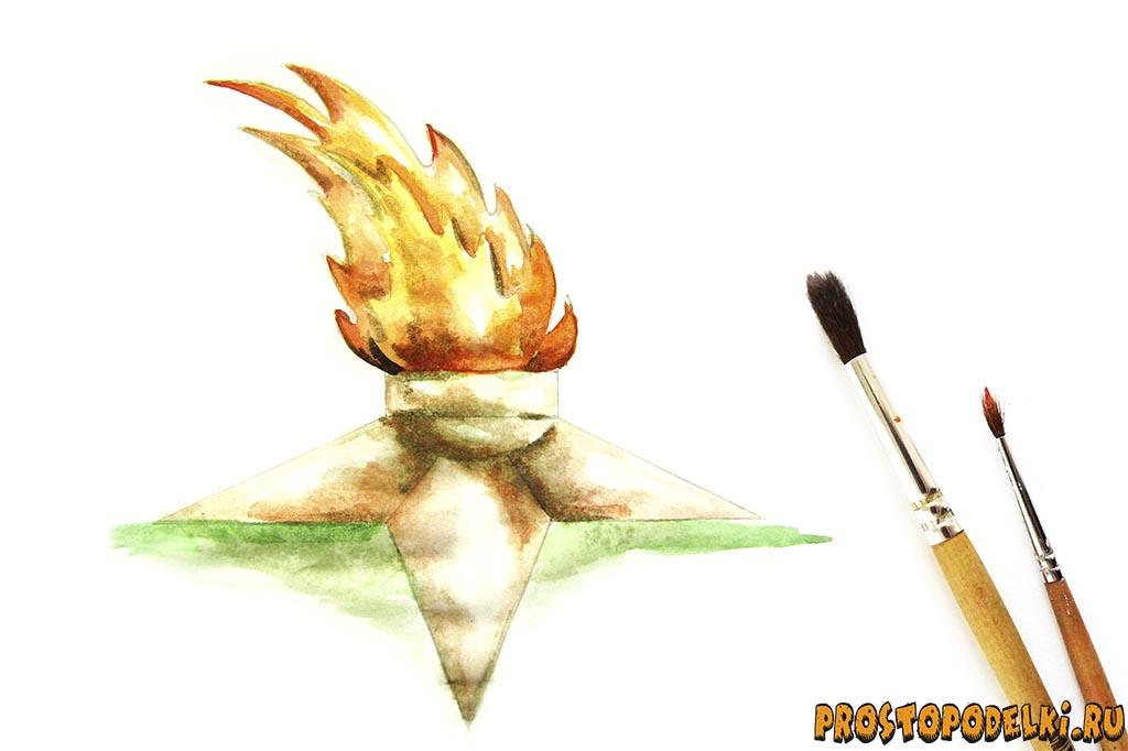 Как нарисовать вечный огонь v.2 - 10