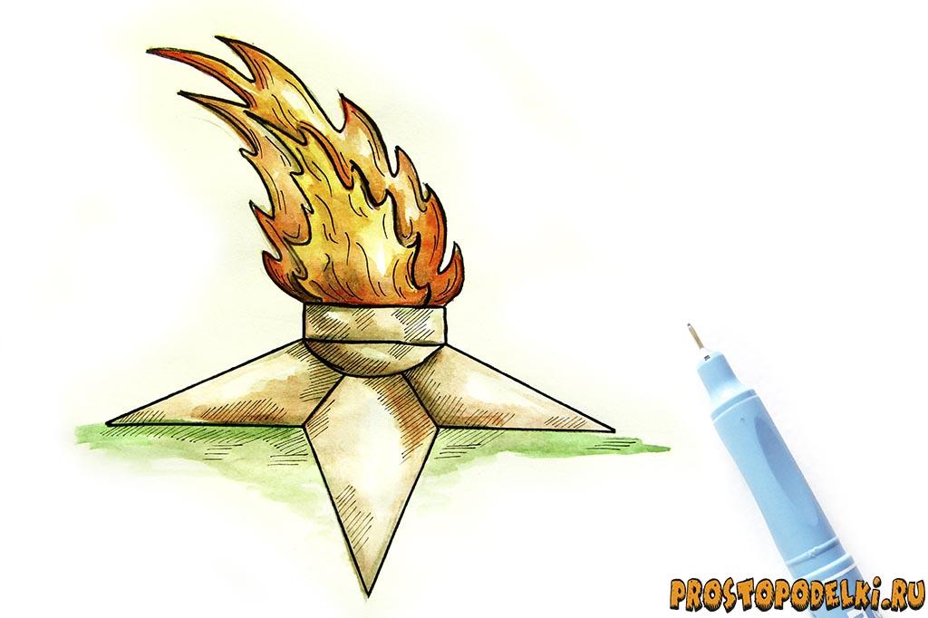Как нарисовать вечный огонь v.2 - 11