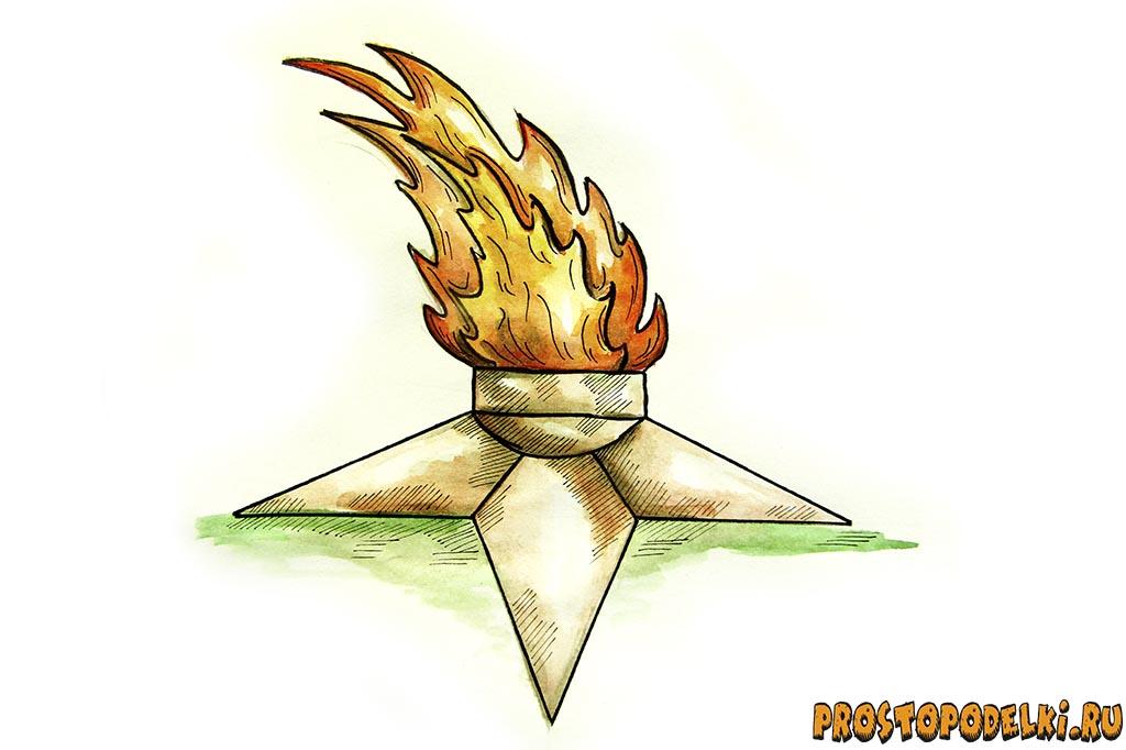 Как нарисовать вечный огонь v.2 - 12