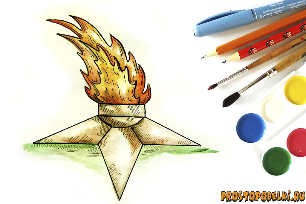 Как нарисовать вечный огонь v.2 - title