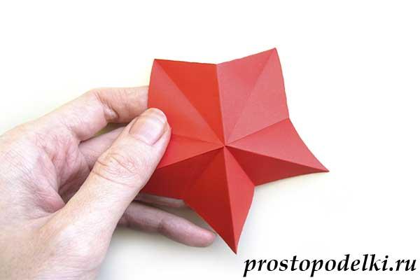 Объемная звезда оригами-14