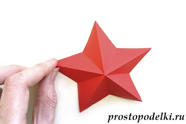 Объемная звезда оригами-16