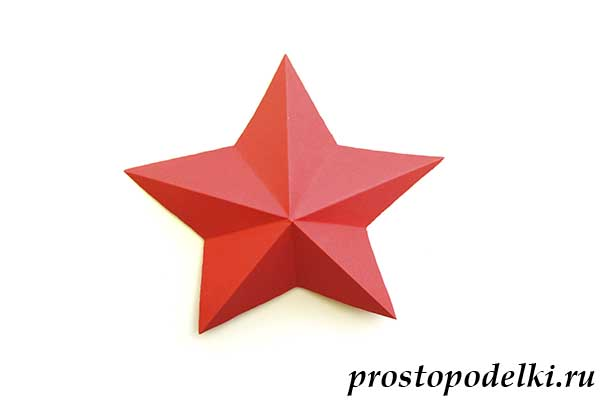 Объемная звезда оригами-17