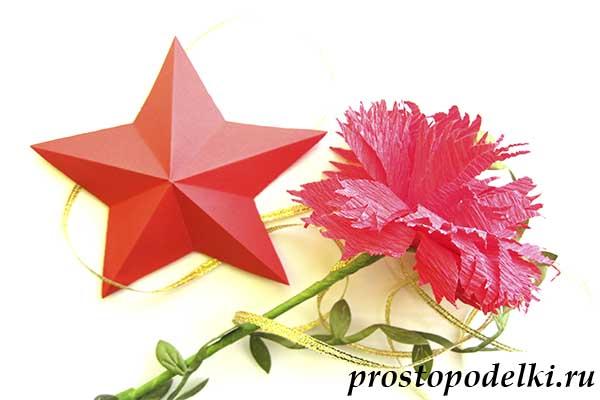 Объемная звезда оригами-19