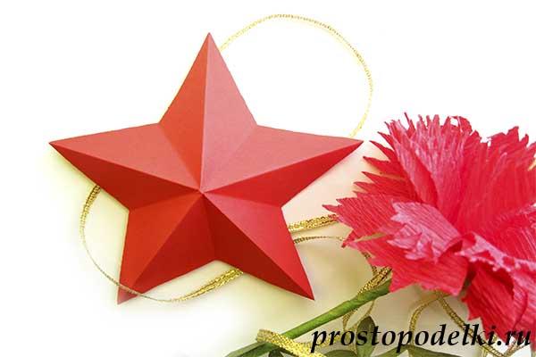 Объемная звезда оригами-title