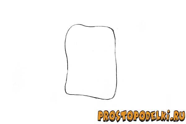 a20f318273e5 Как нарисовать школьный портфель | Просто поделки