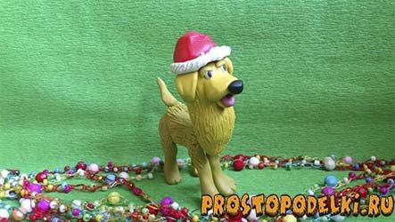 Желтая новогодняя собака (поделка к Новому году 2018)