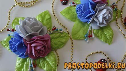 Заколки с розами из фоамирана