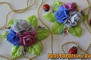 Заколки с розами из фоамирама-title