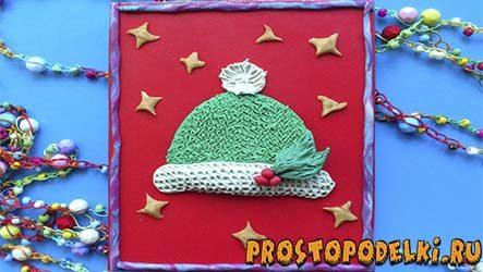Новогодняя открытка шапочка из пластилина