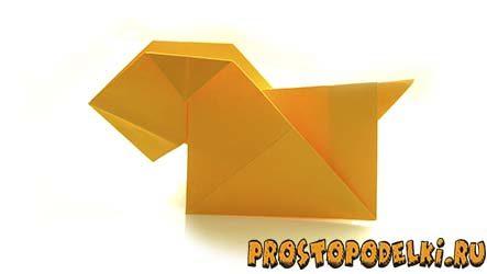 Желтая собака оригами— Символ 2018 года
