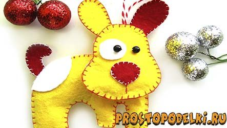 Елочная игрушка желтая собака