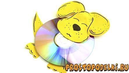 Собака из диска и бумаги