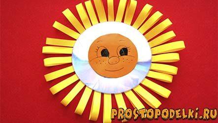 Солнце из диска и цветной бумаги