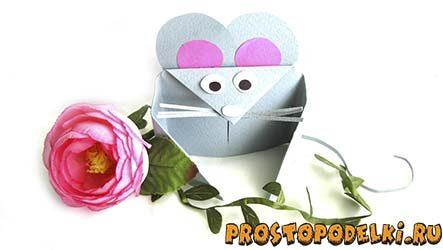 Мышонок из бумаги