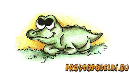 Как нарисовать крокодила