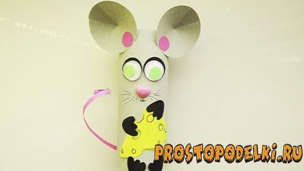 Объемная мышка из бумаги